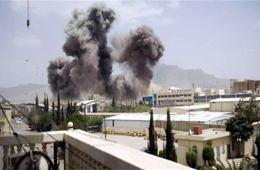 यमन: सेना ने हौती विद्रोहियों के ठिकानों पर किया हवाई हमला, 60 की मौत