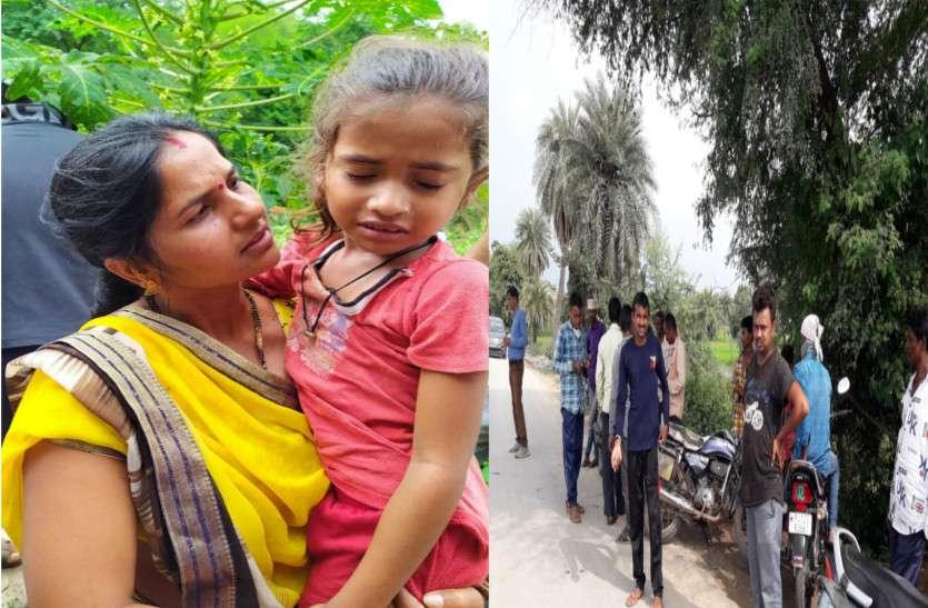 बच्चा चोरी की अफवाह से पुलिस की परेड, घर के कोने से जागकर सामने आई बच्ची तो सभी को मिली राहत
