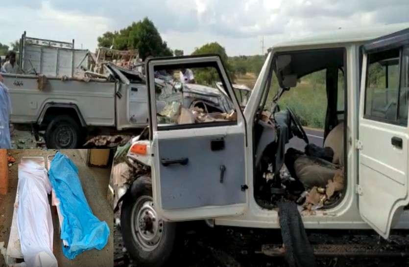 कैम्पर वाहन और शराब से भरी ट्रोली के बीच हुई जबरदस्त भिड़ंत, दो युवकों की मौके पर हुई दर्दनाक मौत