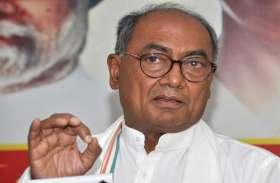 सियासी बवाल: दिग्विजय बोले मैं अपनी बात पर कायम, तो भाजपा ने किया ऐसा पलटवार