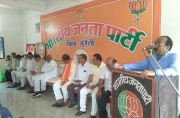 भाजपा विश्व की सबसे बड़ी राजनीतिक पार्टी है- बजाज