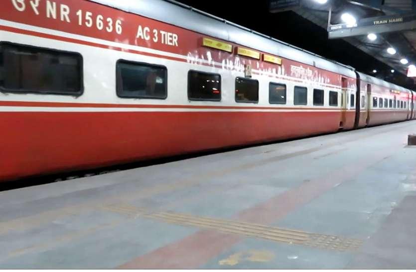 Nanda devi express train
