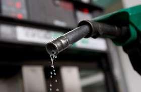 वीडियों में देखिए आज आपके शहर में क्या रहा पेट्रोल-डीजल का भाव