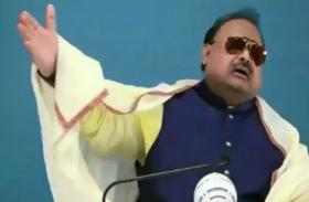 इमरान अलाप रहे हैं कश्मीर राग, पाक नेता ने गाया 'सारे जहां से अच्छा, हिंदुस्तान हमारा'