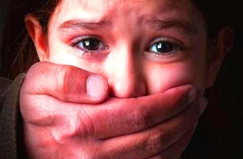 9 वर्षीय मासूम के साथ गांव के ही युवक ने किया दुष्कर्म
