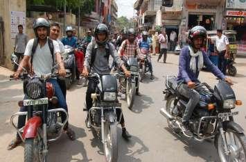 अब बिना हेलमेट मोटर साइकिल चलाई तो एक हजार, शराब पीकर वाहन चलाया तो 10 हजार रुपए की लगेगी चपत, लाइसेंस भी होगा निलंबित