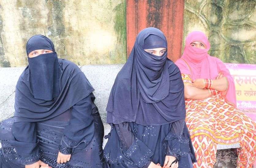 Tripal talaq-समझाइश के लिए थाने आई बीवी को दिया तीन तलाक!