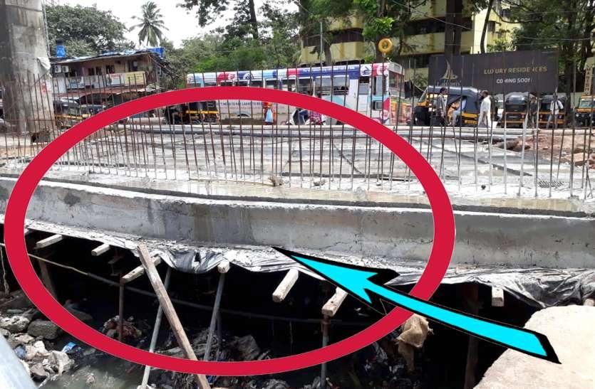BMC अधूरा कल्वर्ट ढलाई के दौरान हुआ टेढ़ा