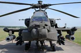 IAF के बेड़े में 8 अपाचे लड़ाकू हेलीकॉप्टर शामिल, अब पाक आतंकियों की खैर नहीं