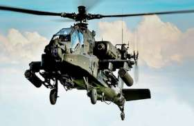 इमरान खान के उड़े होश, बीएस धनोआ आज वायुसेना में शामिल कराएंगे 8 अपाचे लड़ाकू हेलीकॉप्टर