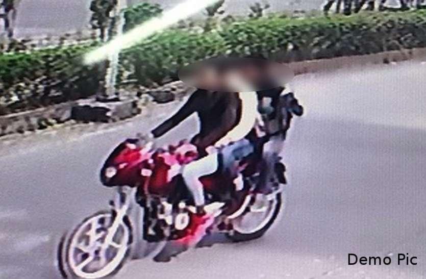 रुपयों का कलेक्शन कर लौट रहा था मैनेजर, पीछे से आए बाइक सवारों ने आंखों में मिर्ची डालकर लूट लिए 2 लाख रुपए