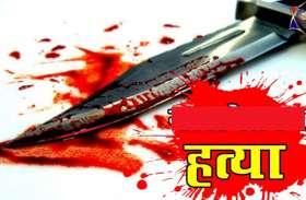 हाड़ौती में खून से सने रिश्ते: भाई ने भाई के सीने में उतारा खंजर तो पति ने पत्नी को चाकू से गोदा, लगातार किए 35 वार