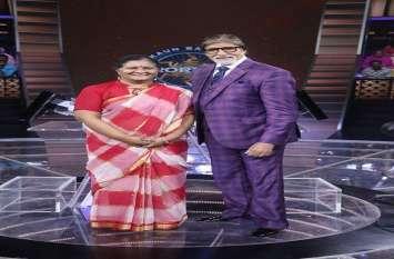 जयपुर की अर्पिता यादव की इमोशनल कहानी सुन अमिताभ बच्चन ने कहा झुकना होगा दुनिया तुमको, विश्वास में अपने खड़े रहो...अड़े रहो...