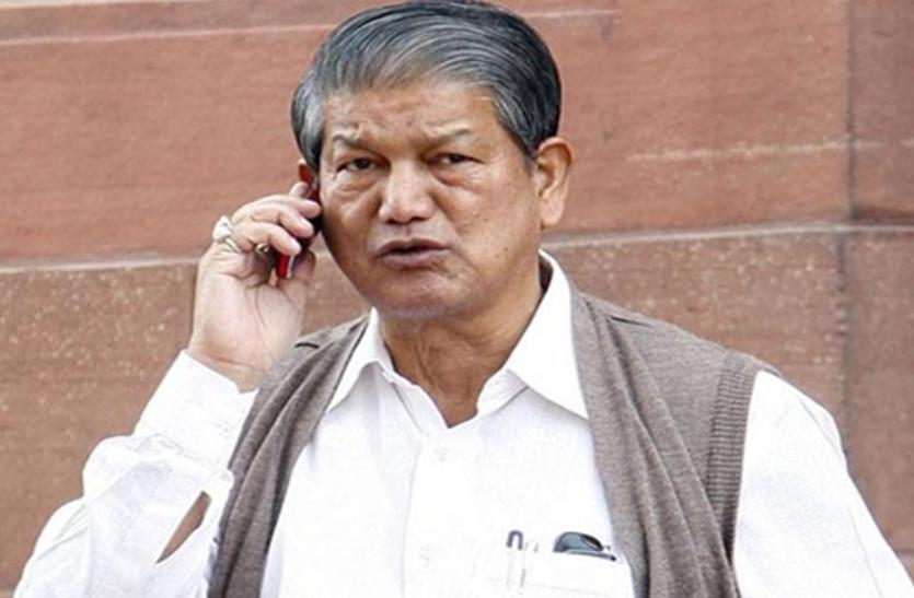 मुसीबत में कांग्रेस नेता हरीश रावत, CBI इस मामले में दर्ज करेगी केस