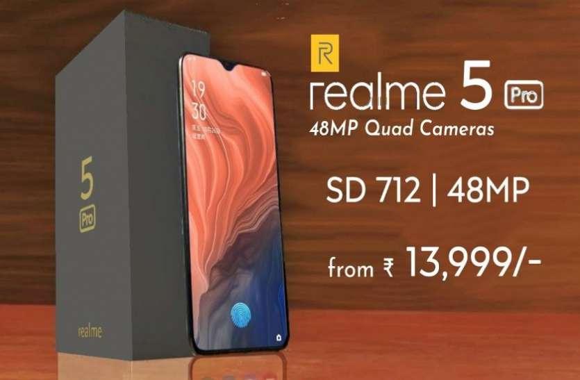 Realme 5 Pro की प्री-बुकिंग का आज आखिरी दिन, कल पहली बार सेल के लिए होगा उपलब्ध