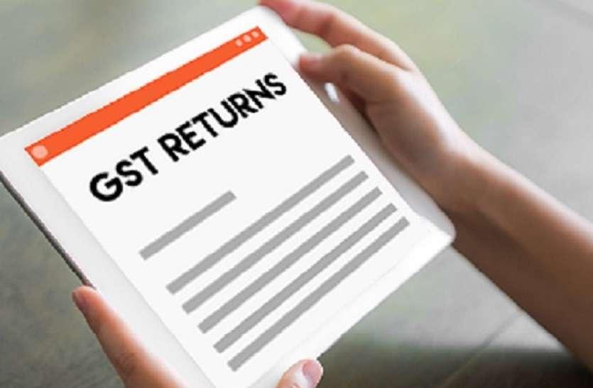 टैक्सपेयर्स को बड़ी राहत, जीएसटी रिटर्न भरने की अंतिम तारीख 31 मार्च 2021 तक बढ़ाई