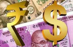 डॉलर के मुकाबले रुपए में आई भारी गिरावट, 71.96 रुपए के भाव पर पहुंचा