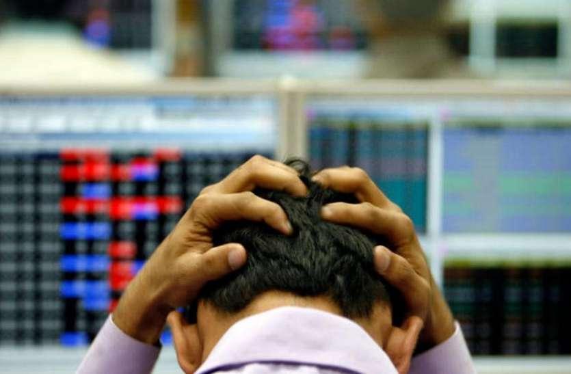 सरकारी बैंकों के मर्जर और आर्थिक आंकड़ों से बाजार में बिकवाली हावी, 280 अंक टूटकर खुला सेंसेक्स