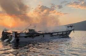 कैलिफोर्निया तट पर 'स्कूबा डाइविंग' नौका में लगी आग, 26 यात्री लापता