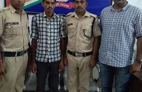 Surat News वीआइपी कोटे से सीट कन्फर्म करवाने वाले आरोपी गिरफ्तार