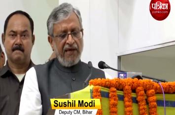 VIDEO: डिप्टी सीएम सुशील मोदी का दावा, बिहार में नहीं है आर्थिक मंदी का असर