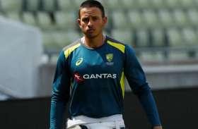 एशेज सीरीज: चौथे टेस्ट के लिए उस्मान ख्वाजा टीम से बाहर, स्टीव स्मिथ की हुई वापसी
