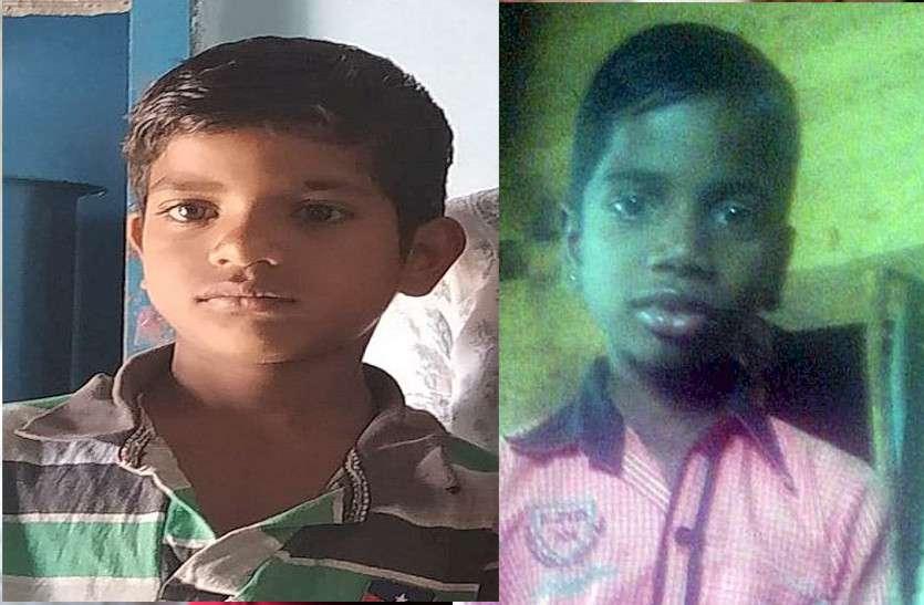एनिकट पर नहाने गए एक ही परिवार के दो बच्चों की डूबने से हुई दर्दनाक मौत, पूरे गांव में शोक की लहर