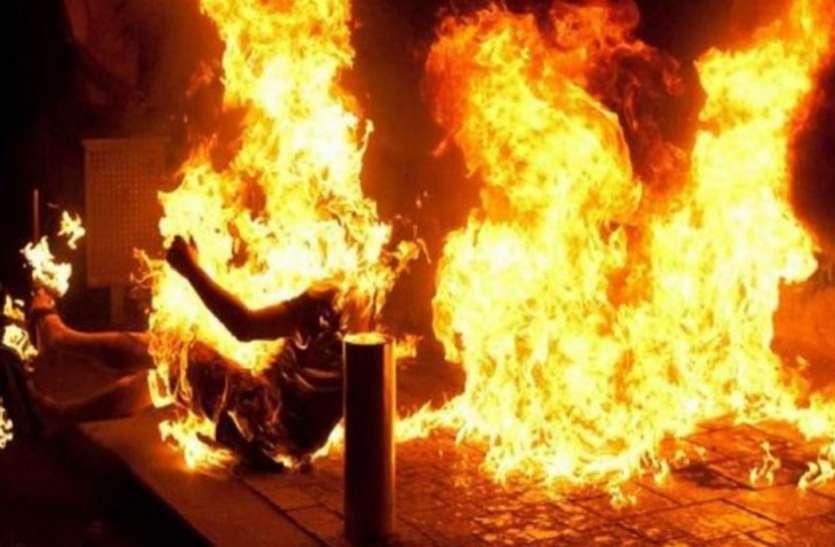 पडोसी को सरिया देने पर भड़की पत्नी ने खुद पर डाला मिट्टी तेल तो पति ने फेंकी जलती हुई माचिस की तीली