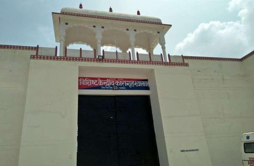 प्रदेश का ऐसा जेल, जिसमें थियेटर, अस्पताल, वॉच टावर सहित बहुत कुछ, एक हजार खूंखार कैदी रखेंगे यहां