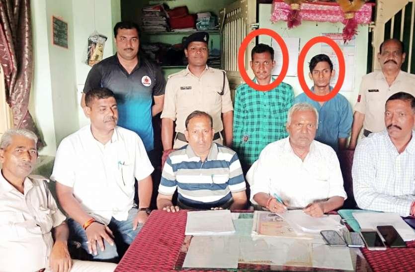 चोरी की योजना बनाते रेलवे पुलिस ने दो आरोपियों को किया गिरफ्तार