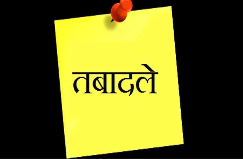 बदला बिलासपुर के बाबुओं का प्रभार, देखें किसकी हुई किस विभाग में पोस्टिंग