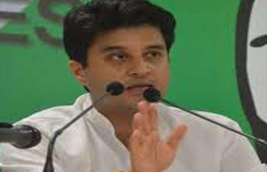 Congress Leader Jyotiraditya Scindia