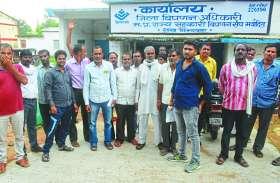 Movement: मुख्यमंत्री के जिले में ही यूरिया की किल्लत, परेशान किसानों ने किया हंगामा