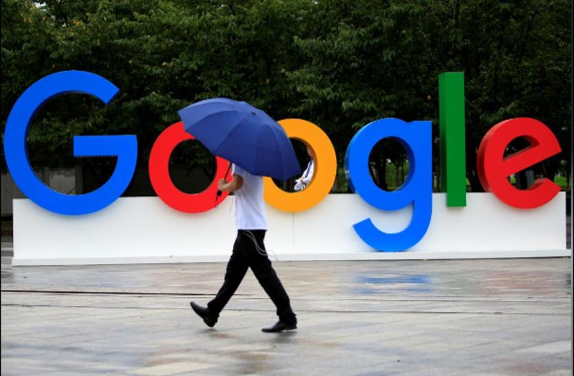 गूगल यूजर्स को मिलेगी अब ज्यादा प्राइवेसी