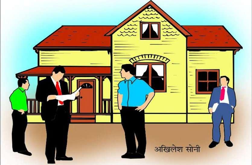 प्रधानमंत्री आवास लेने वालों को थमाया नोटिस