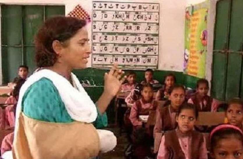 Teachers Day Special: इस मुस्लिम शिक्षिका के स्कूल में एडमिशन के लिए लगती है बच्चों की लंबी लाइन