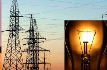 बिजली की बढ़ी कीमत दरें, विपक्ष ने सरकार पर साधा निशाना