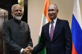 मोदी ने पुतिन को बताया अहम मित्र, रक्षा और व्यापार क्षेत्र में कई समझौते हुए