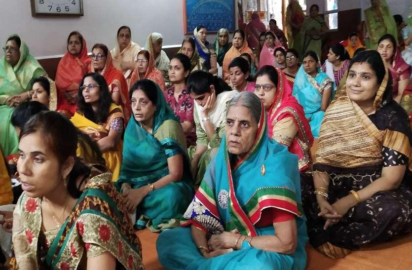 Paryushan Parv : क्रोध के अभाव में क्षमा प्रगट होती है
