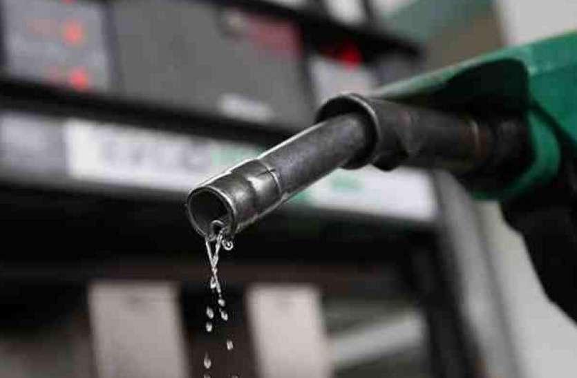 पेट्रोल-डीजल की कीमत में लगातार स्थिरता जारी, जानिए अपने शहर में दाम