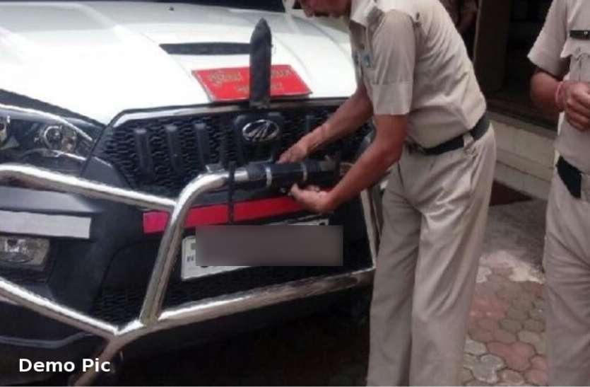 निजी वाहनों पर जाति, संगठन और पदनाम लिखने वालों की अब खैर नहीं, पुलिस करेगी सख्ती से कार्रवाई