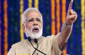 ब्रज भूमि से देश को 361 करोड़ की योजनाओं की सौगात देंग प्रधानमंत्री नरेंद्र मोदी