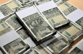 NIA कर्मचारी चोरी के 1.5 करोड़ रुपए के नकली नोटों समेत गिरफ्तार