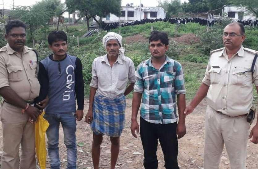 पड़ोसी पर जानलेवा हमला करने वाले तीन गिरफ्तार