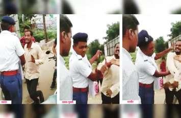 भारी पड़ गया टोकना, पुलिसकर्मी को युवक ने मारा सरेआम जोरदार थप्पड़, देखें वीडियो