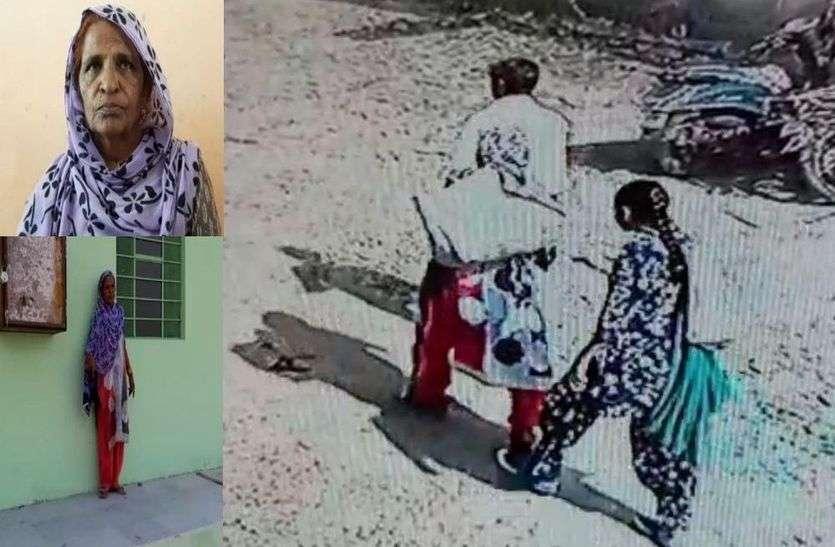 Cheating-सब्जी मंडी आई बुजुर्ग महिला के उतरवाए सोने के कड़े