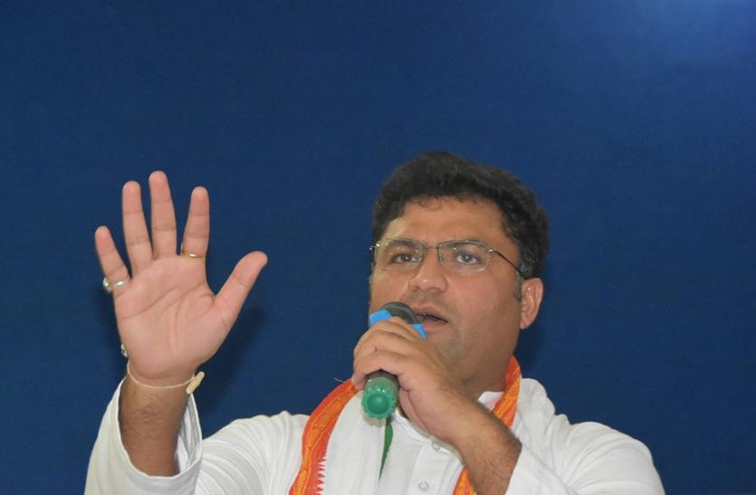 Haryana Congress President