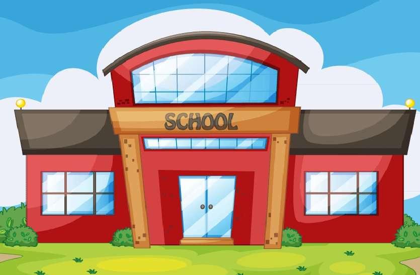 नहीं हुआ सरकारी स्कूलों में सुधार तो पहुंच जाएंगे बंद होने की कगार पर, यह आंकड़े बता रहे स्कूलों की हकीकत