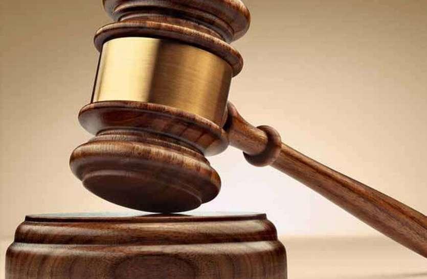 अवैध हथियार के मामले में 1 वर्ष का सश्रम कारावास
