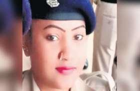 किराए के मकान में फांसी के फंदे पर मिली महिला आरक्षक की लाश, हुई थी लव मैरिज
